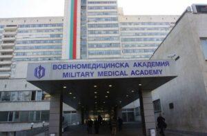 Военномедицинска академия (ВМА)