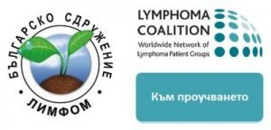 Световно проучване сред пациенти с лимфом и хронична левкемия