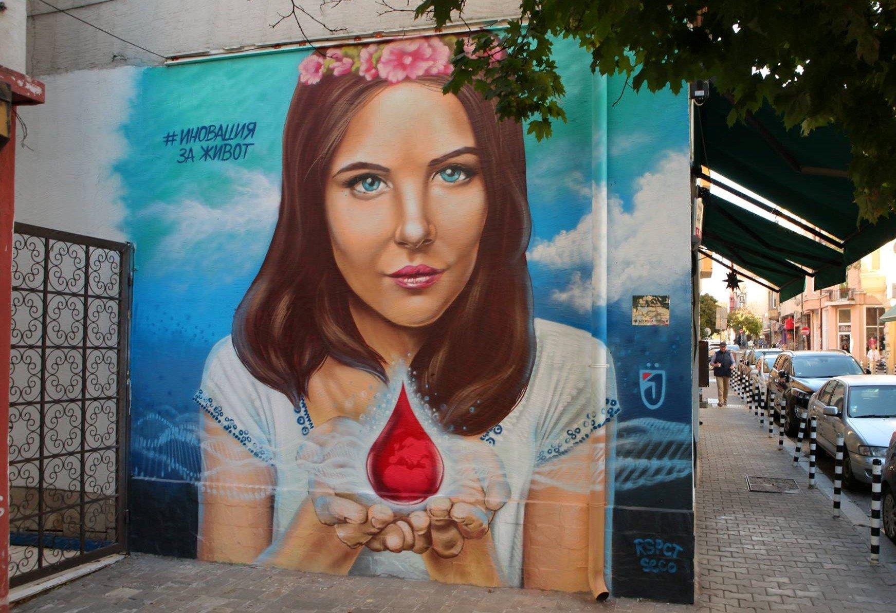 """Графит """"Иновация за живот"""""""