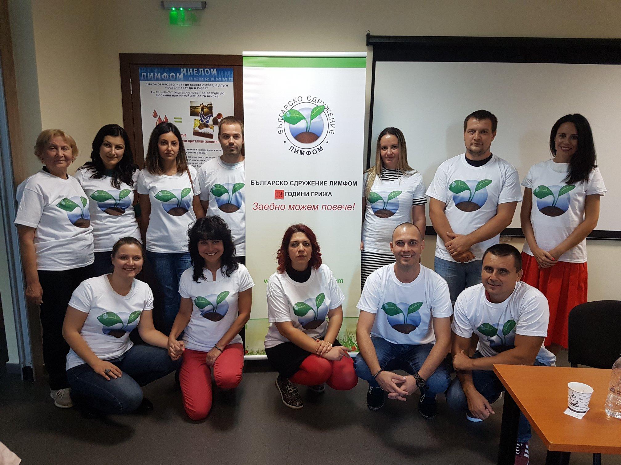Българско Сдружение Лимфом и приятели