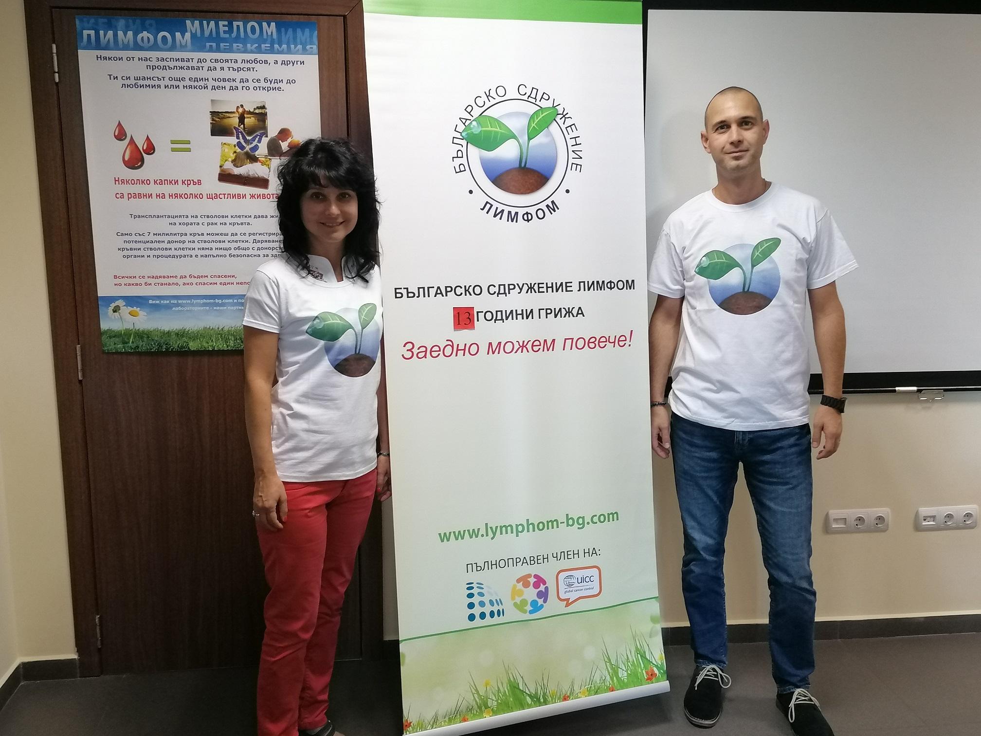 Пиринка Петрова и Мартин Монов