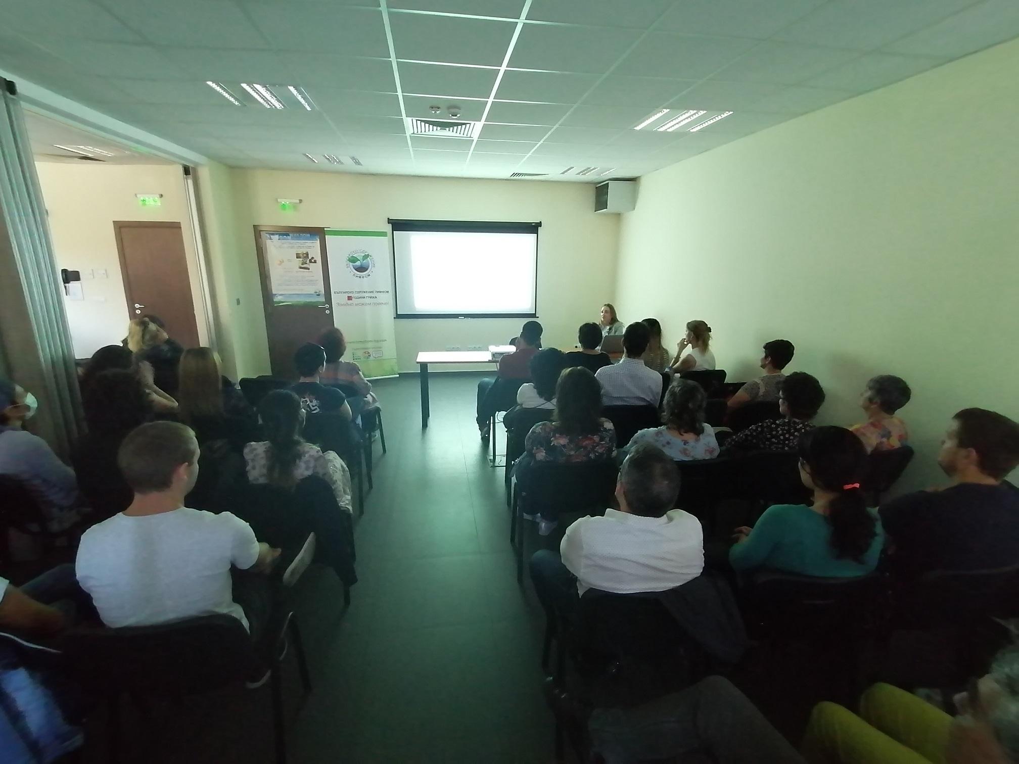 Презентацията на д-р Върбанова
