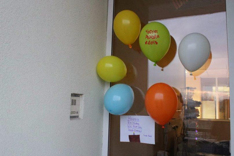 Моят втори рожден ден