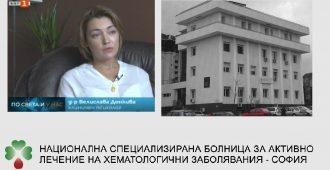 Д-р Донкина